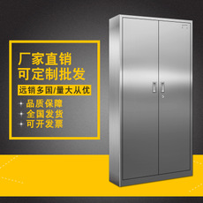 304不锈钢通门柜双开门资料柜201不锈钢通门储物柜 两门更衣柜