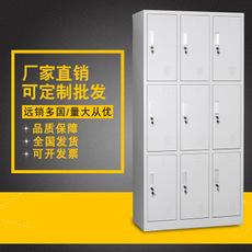 9门更衣柜钢制员工储物柜鞋柜存包柜拆装带锁九门铁皮衣柜