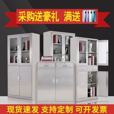 不锈钢文件柜201中二斗文件柜通玻文件柜无尘车间用储物柜 器械柜