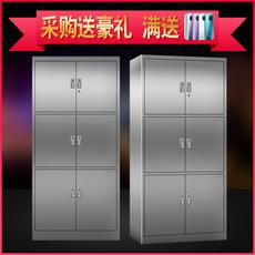 不锈钢通三节文件柜201不锈钢文件柜对开门储物柜无尘车间器械柜