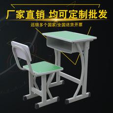 学校课桌椅小学生课座椅单人课桌椅辅导班培训班桌椅 教学桌椅