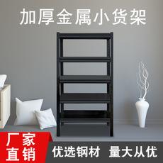 金属置物架黑色多层落地置物架可调节杂物储物架客厅厨房 收纳架
